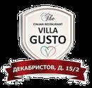 Ресторан итальянской кухни ВиллаГусто