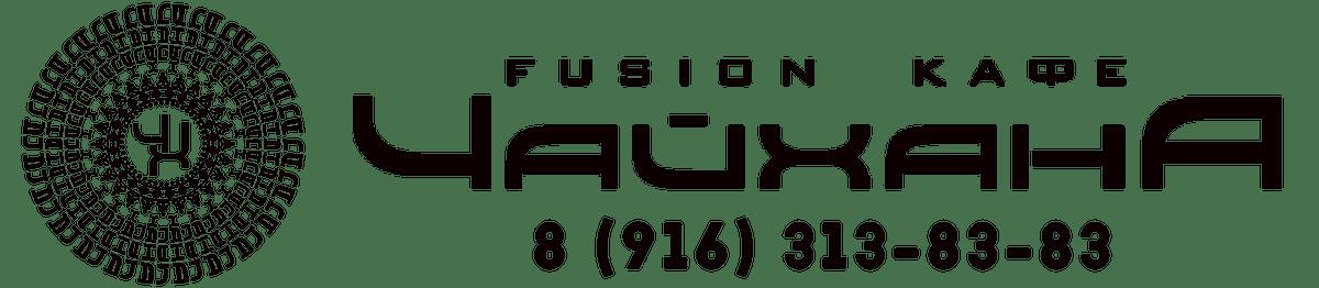 "Ресторан ""Чайхана Fusion"""