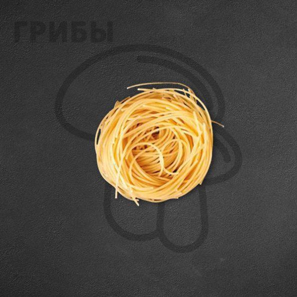 Паста с белыми грибами (спагетти) в Чайхане Fusion